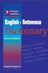 English-Setswana dictionary