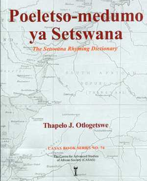 setswana rhyming dictionary
